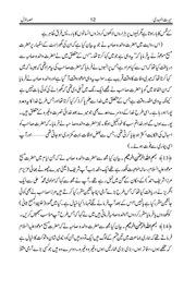 Download streaming ahmadi muslim favorites internet archive seerat ul mahdi fandeluxe Choice Image
