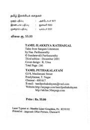 Varalaru tamil download free ilakkiya ebook