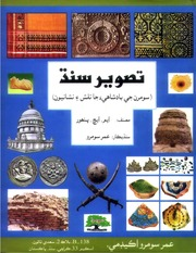 Oxford University Press June 2011 Collection MZP-archive eBooks