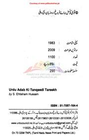 Urdu Adab Books Pdf