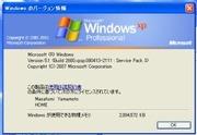 windows xp japan iso download