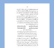 RIYAZUS SALIHIN PDF