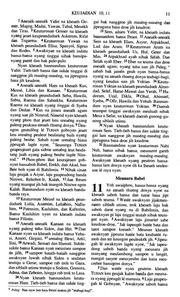 gnostic bible pdf free download