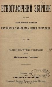 Етноґрафічний збірник. Т. 6 (1899). Галицько-руські анекдоти : Naukove  tovarystvo im. SHevchenka (Lʹviv, Ukraine) : Free Download, Borrow, and  Streaming : Internet Archive