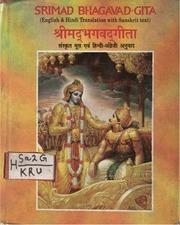 bhagavad gita audiobook free download in hindi