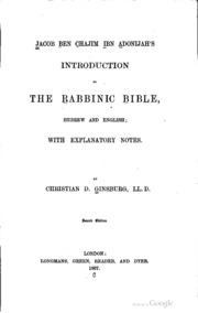 1611 kjv oldest edition pdf internetarchive