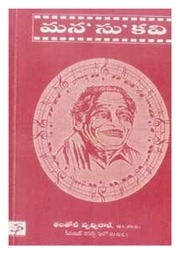 Songs lyrics telugu pdf in bathukamma