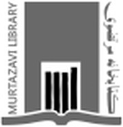 Murtazavi Library Collection - کتاب خانہ مرتضوی
