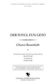 Thumbnail image for Der foygl fun geṭo ṭragedye in dray aḳṭn