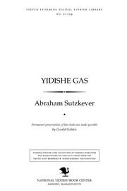 Thumbnail image for Yidishe gas