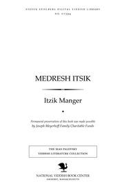 Thumbnail image for Medresh Itsiḳ