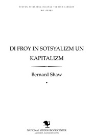 Thumbnail image for Di froy in sotsyalizm un ḳapiṭalizm