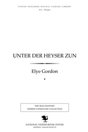 Thumbnail image for Unṭer der heyser zun roman