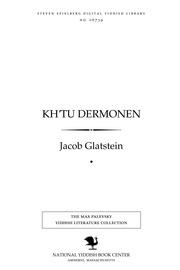 Thumbnail image for Kh'ṭu dermonen