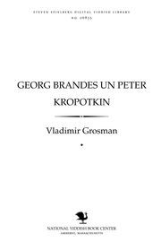Georg brandes world literature essay