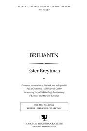Thumbnail image for Brilianṭn roman