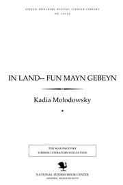 Thumbnail image for In land-- fun mayn gebeyn