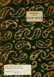 Thumbnail image for Pundko Retivto