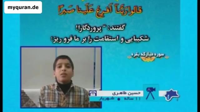 تحميل القران الكريم بصوت مصطفى اللاهوني mp3 برابط واحد