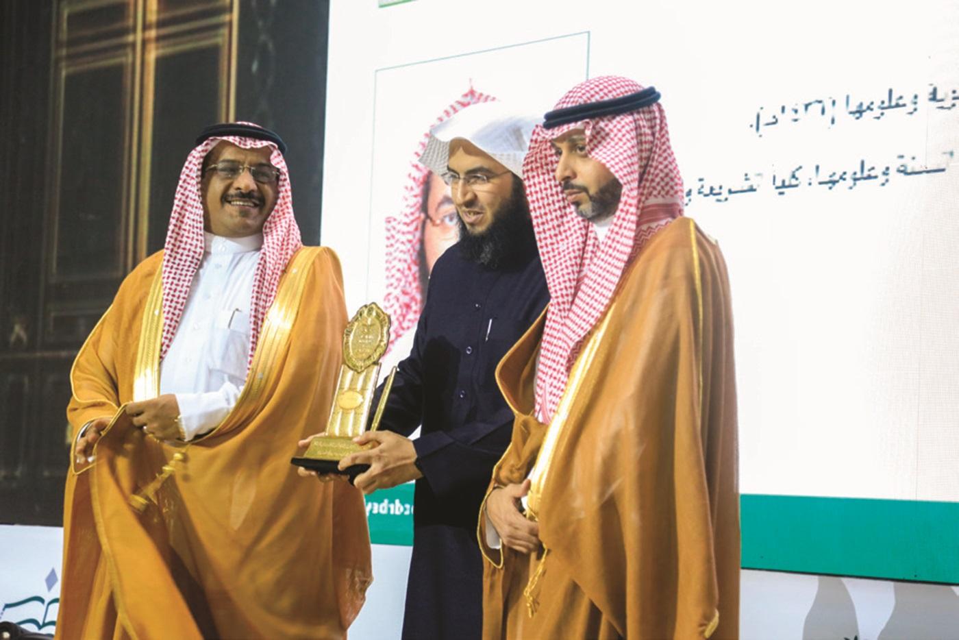 تكريم جائزة وزارة الإعلام للكتاب