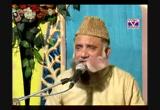 Aakhin Sohny Nou