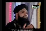 Aalam E Islam Ko Eid E Milad Un Nabi Mubarak