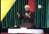 Ae Maula Ali Ae Sher E Khuda