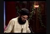 Ae Mujahid E Nabi