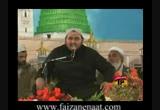Ahl E Nazar Ki Aankh Ka Tara
