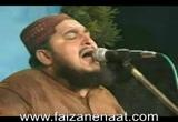 Aik Roz Hoga Jaana