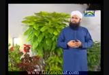 Allah Humma Salay Aala