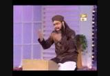 Arsh Ka Chand Nazr Agaya