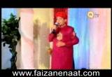 Baarwein Ka Chaand Aaya