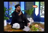 Bolte Hain Sangrazay