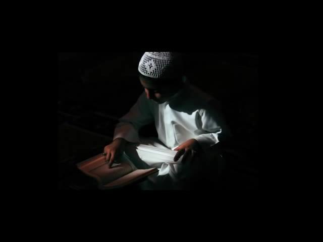 حفلة القرآن : Ibrahim EL Refaey : Free Download, Borrow, and Streaming :  Internet Archive