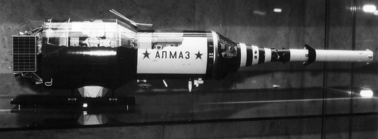 cannon almaz space station - photo #9