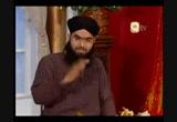 Ghulamon Par Muhammad( S. A. W)