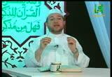 كيف نقرأ القرآن على رواية حفص _أيمن رشدي سويد