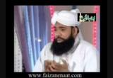 Huzoor Aisa Koi Intizaam