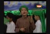 Jashn E Aamad E Rasool