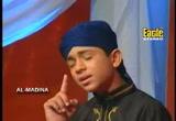Madinay Wala Aamna Da Lal