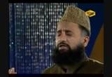 Manqabat Khawaja Moin Ud Din