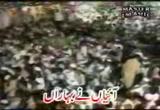Marhaba Syedi Makki