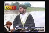 Maula Maaf Karein
