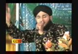 Mehboob Kay Dar Per Jaion