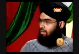 Mere Aaqa Mere Daata Mein Qurban