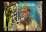 Mery Hussain Ka Hai