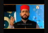 Muhammad Naam Aisa Hai