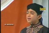 Muhammad ( S. A. W) Ka Roza Qareeb