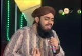 Mustafa Khair Ul Wara Ho